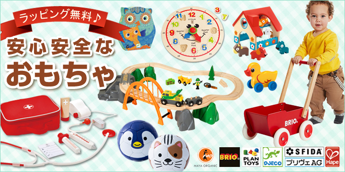 2016_toy_top.jpg