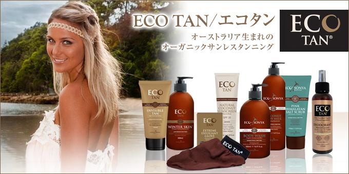 ecotan_top_201608081655140b4.jpg