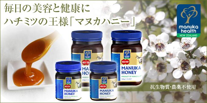 manuka_top.jpg