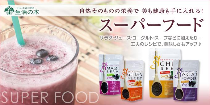 sp_food_top.jpg