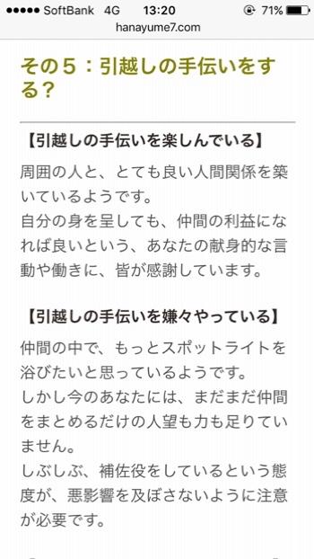 fc2blog_20160807132534490.jpg