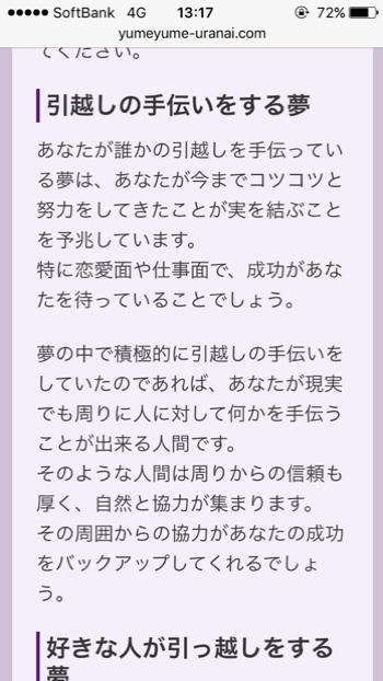 fc2blog_20160807132602468.jpg