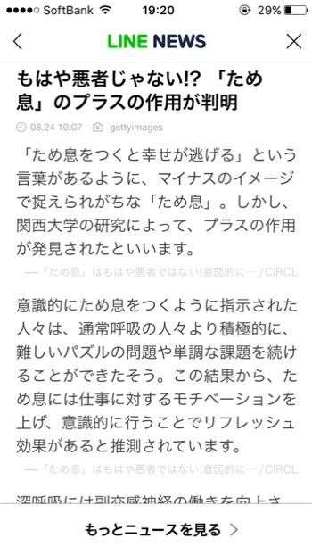 fc2blog_20160825192342b6a.jpg