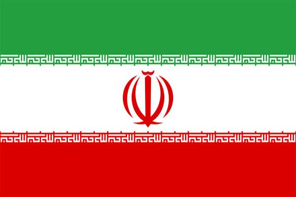 iran flug에 대한 이미지 검색결과