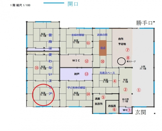 古民家平面図0013